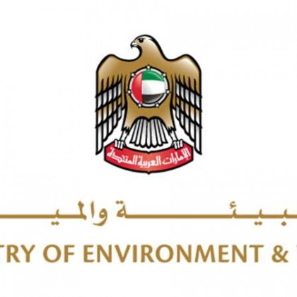 environmental protection programs ministry