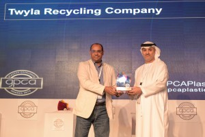 innovative plastic recycling excellence awards